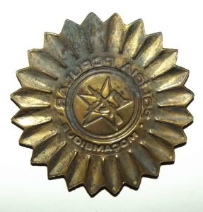 Mozambique Police Metal Badge 1