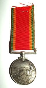 WW2 Africa Service Bilingual Full Size Silver Medal 1