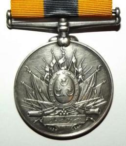 1896-1908 Khedive's Sudan Full Size Silver Medal 1