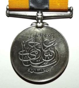 1896-1908 Khedive's Sudan Full Size Silver Medal