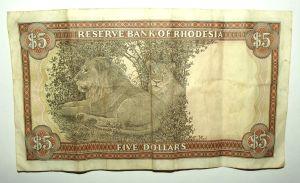 Rhodesia 5 Dollars 1972 P 32a watermark C. Rhodes 1