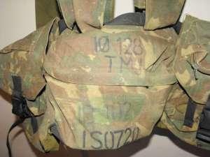 South African Defence Force SADF 32 Battalion Camo Battle Jacket 2