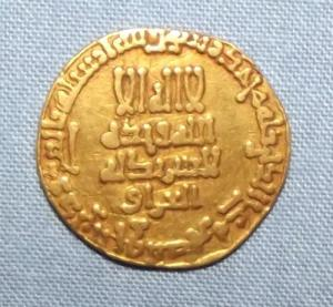 ANCIENT ISLAMIC GOLD COIN 1