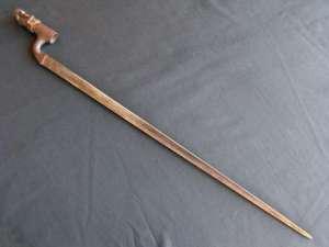 British Martini Henry Rifle Pattern 1876 Socket Bayonet 1
