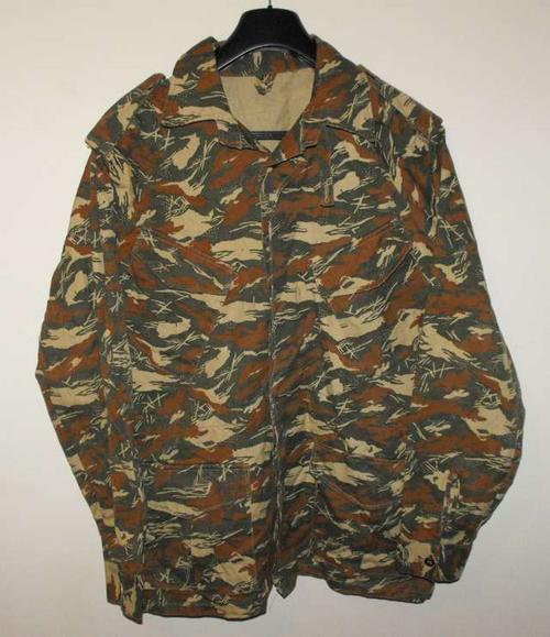 Koevoet Camo Bush Jacket