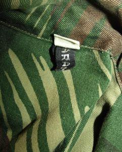 Rhodesia Army Camo Long Sleeve Shirt 2
