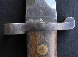South African Boer War Lee Metford Wilkinson Bayonet 2