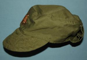 SWAPOL South West Africa Police Neck Flap Field Cap 1