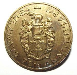 Rhodesia Bulawayo 75th Anniversary Metal Lapel Pin Badge