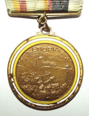 1935-36 Italian Fascist Colonial Ethiopia Medal 2