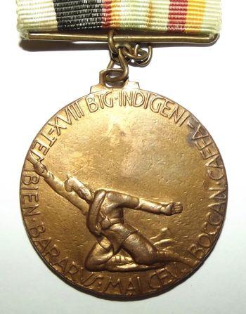 1935-36 Italian Fascist Colonial Ethiopia Medal