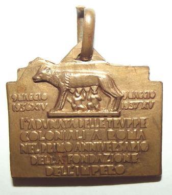 1936-37 Italian Fascist Colonial Askari Medal 2