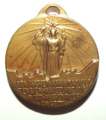 Italian Colonial 9th Group Artillery Medal 2