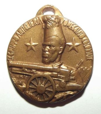 Italian Colonial 9th Group Artillery Medal
