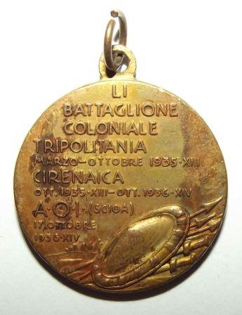 Italian Colonial LI Battalion Medal 2