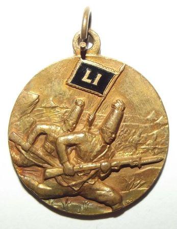 Italian Colonial LI Battalion Medal