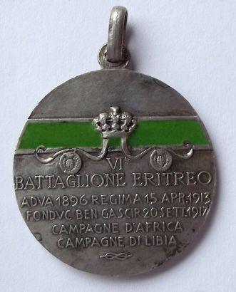Italian Colonial VI Battalion Eritreo Officers Silver Medal