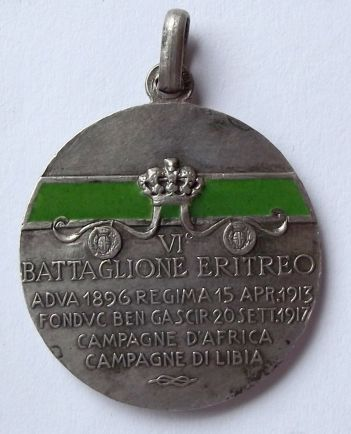 Italian Colonial VI Battalion Eritreo Officers Silver Medal