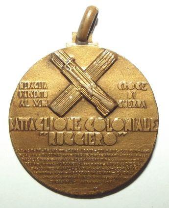 Italian Colonial X Battalion Medal 2