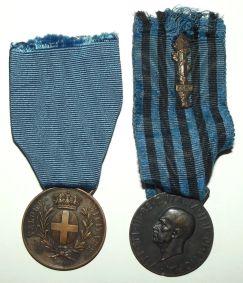 Italian Named Al Valore Militare and Colonial Ethiopia Medal Pair
