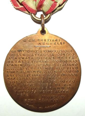 WW2 Italian Fascist Full Size Medal 2