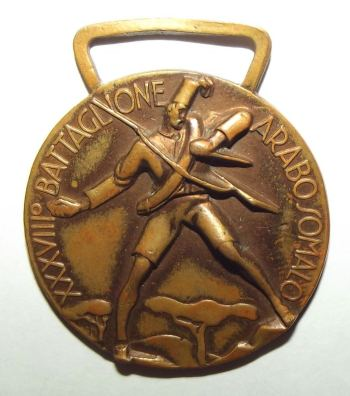 Italian Colonial 38th Battalion Arabo Somalo Medal